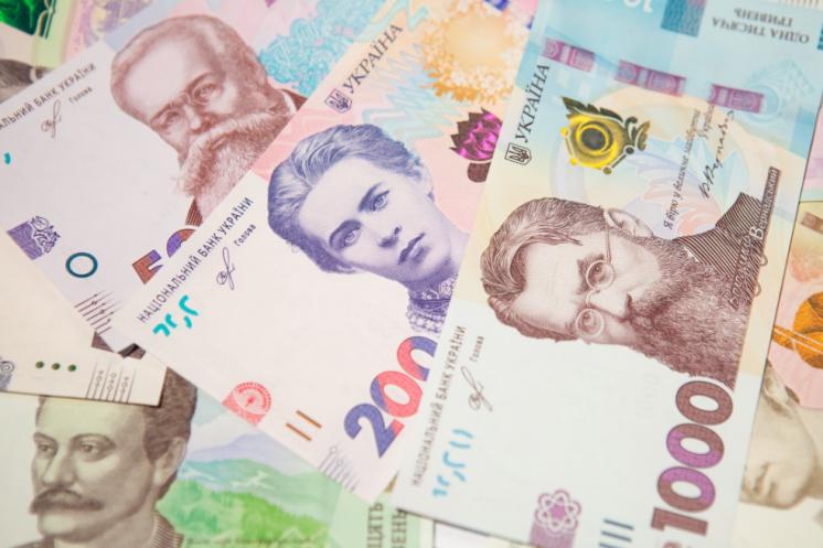 деньги в долг онлайн в Днепре