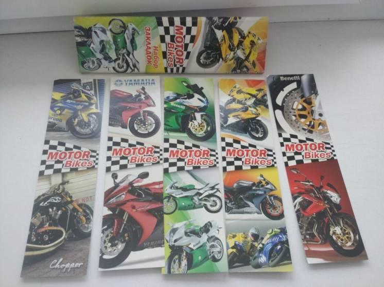 Продам набор закладок для книг