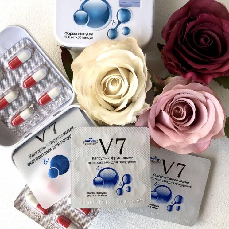 V7 капсулы для похудения. Оригинал, 12 капсул.