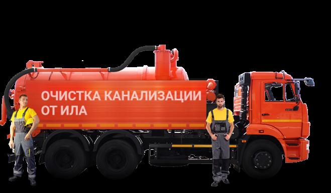 Услуги илососа  5-6 кубов очистки ям канализации киев/обл