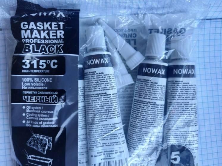 Герметик NOWAX черный 25 g упаковка-5 шт
