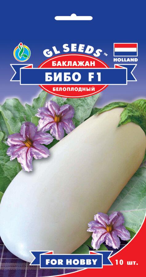 Семена Баклажан GL Seeds