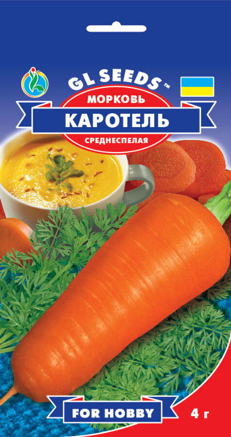 Семена Морковь GL Seeds