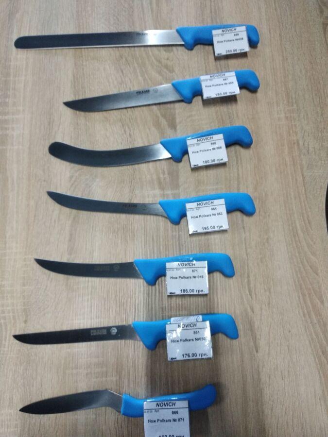 Нож (универсальный, обвалочный, разделочный, для сыра,мяса,рыбы и тд)