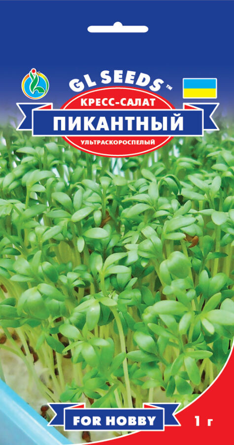 Семена Салат GL Seeds