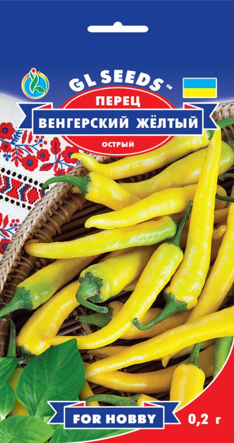 Семена Перец острыйGL Seeds