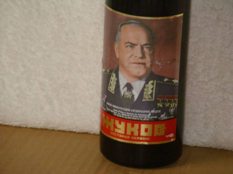 продам коллекционную бутылку вина Бастардо Червоне из коллекции ВОЖДЬ