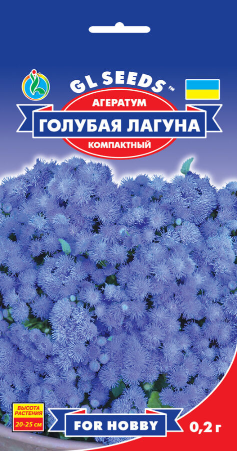 Семена цветы GL Seeds