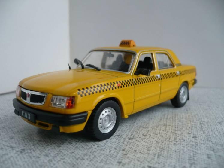 ГАЗ-3110 «Волга» такси  – Модель 1/43 Автомобиль на службе №9