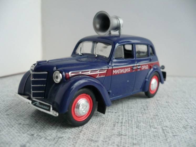 Москвич-400-420 ОРУД – Модель 1/43 Автомобиль на службе №6