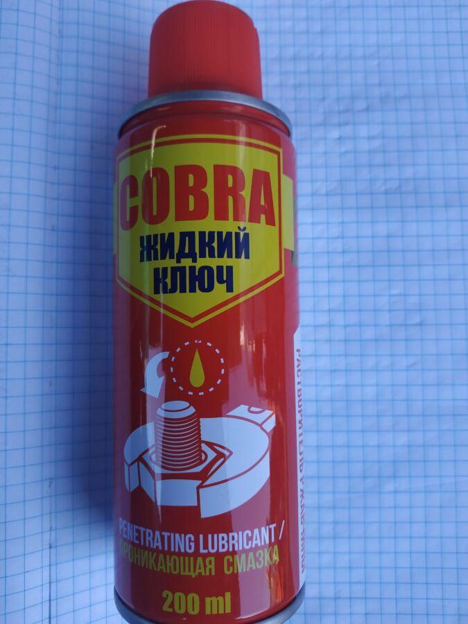 "Проникающая смазка "" Жидкий ключ "" COBRA 200ml"