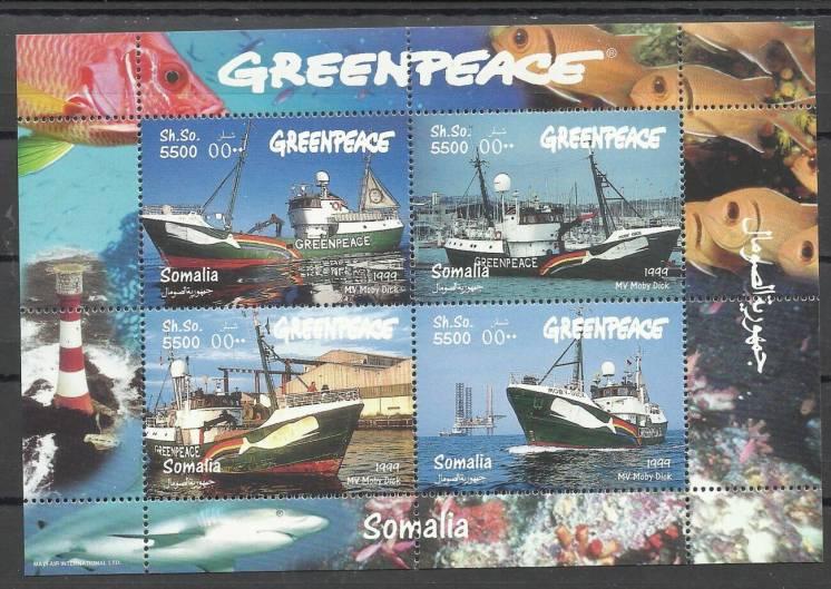 Продам марки Сомали  1999 Транспорт (Блок)