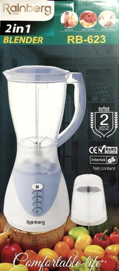 Кофемолка -  2 в 1 Rainberg RB - 623