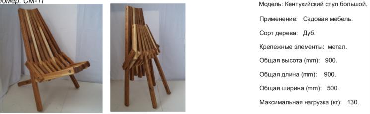 Мебель с натурального дерева. Возможен индивидуальный заказ.