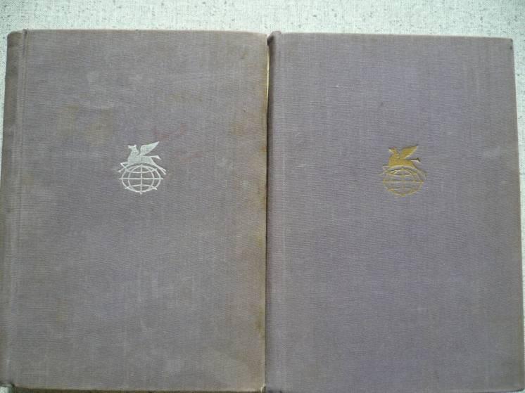 Роже Мартен дю Гар - Семья Тибо - 2 тома. БВЛ. 1972 г.