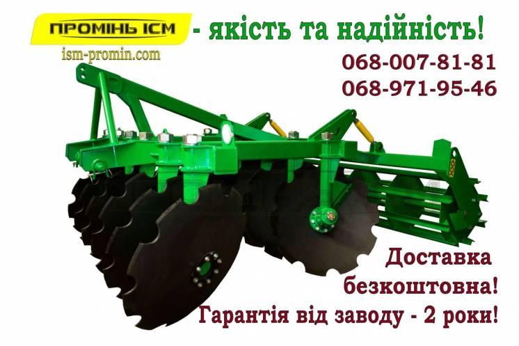 Дисковая борона АГ АГД ДАН от завода- 1.8/ 2.1/ 2.5/ 2.8/ 3.1/3,5