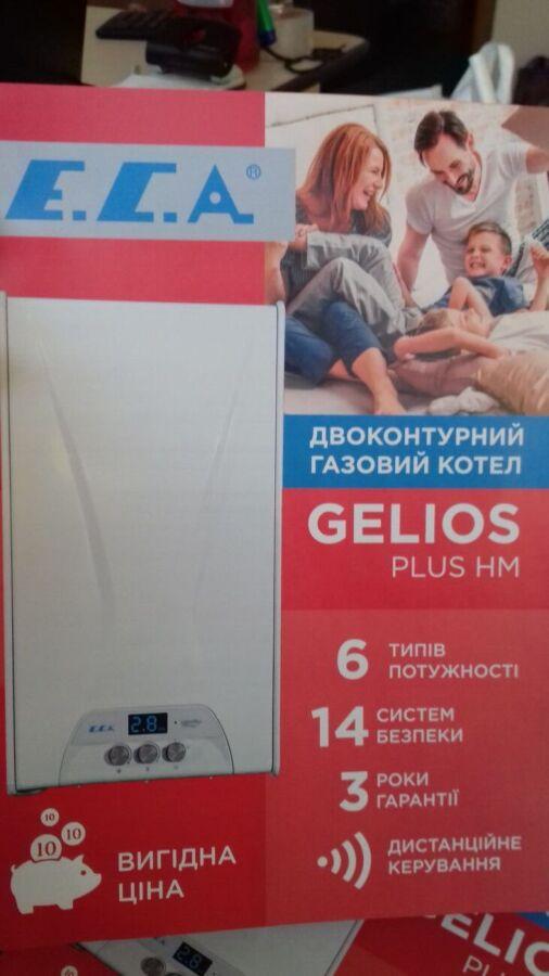 Котел газовий E.C.A. Gelios Plus 24кВт