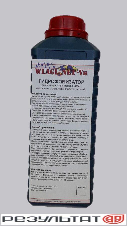 Гидрофобизатор с Мокрым эффектомt; Wlagi.net Vr для минеральных