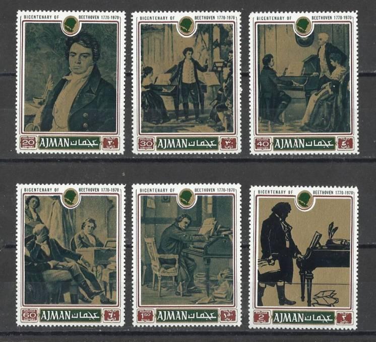 Продам марки  Аджмана (ОАЭ) Бетховен