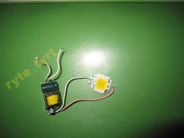 Светодиод 10 Вт (9-11В) + драйвер