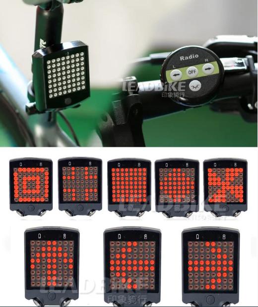 Вело-габарит поворотный 64 LED 0697