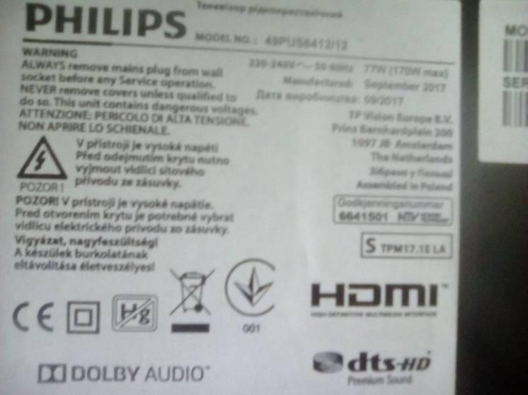 плата main тв philips 49pus6412/12. main 715G8579-MO-BOO-005Y(WK:1701)
