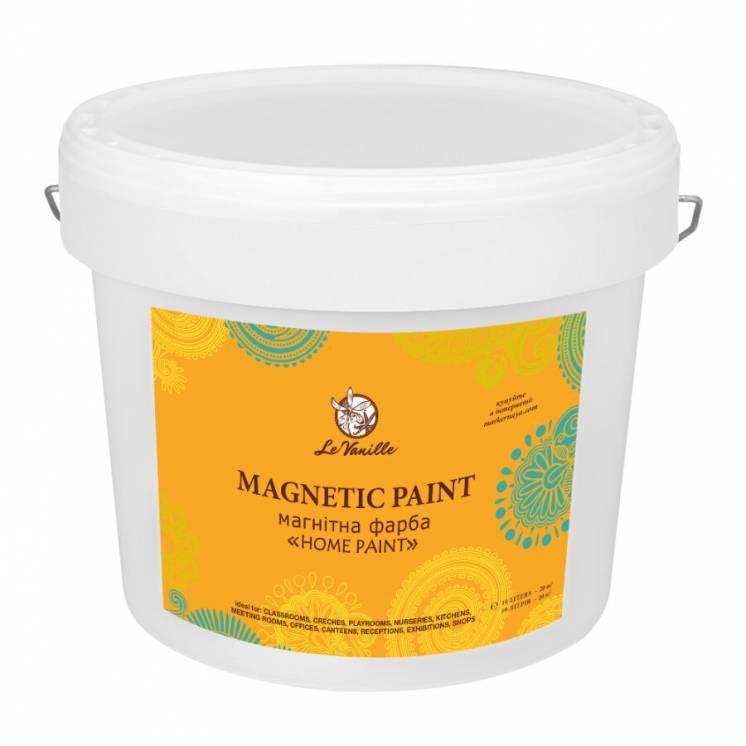 Магнитная краска Le Vanille 10 литров