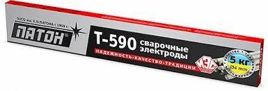 Электрод Т-590, ф 3,0 мм, электрод для наплапвки, купить, цена,