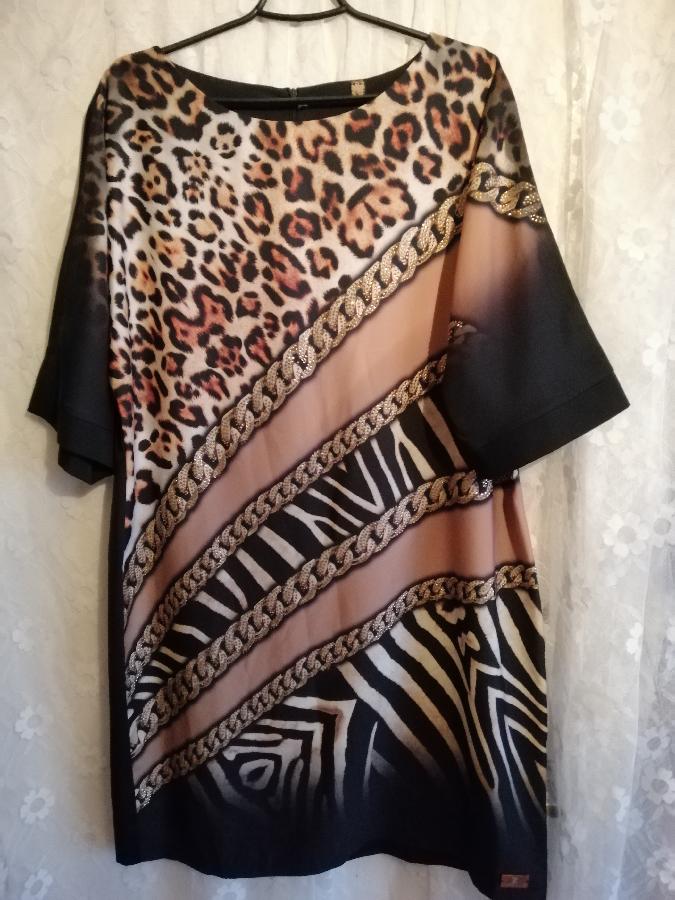 Платье--туника.