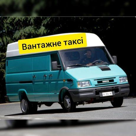 Вантажні перевезення. грузове таксі