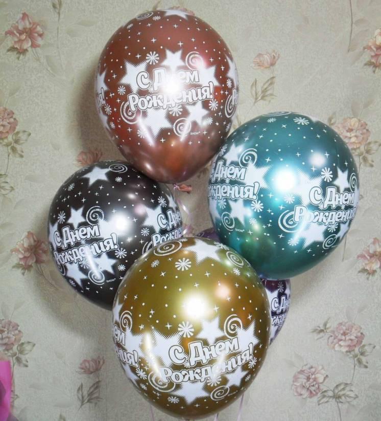 Гелиевые шарики Хром Ассорти