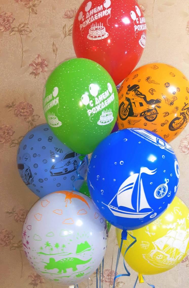 Гелиевые шарики С Днем Рождения 2