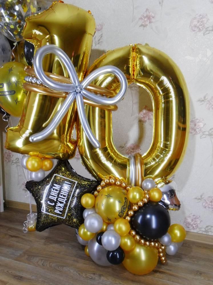 Циферка из шариков Десятка