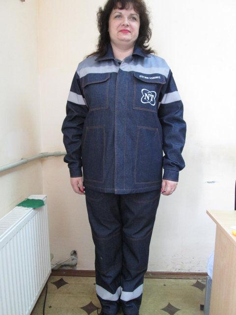 Костюм джинсовый, для сварщиков, мужской и женский