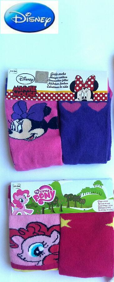 Носки набор из 2 шт для девочек Литл пони, Минни Disney Бельгия инни