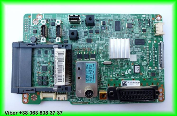 Шасси Bn41-01702, Bn94-04845k Samsung Le32d403, Le40d503f7w: 1 400 грн. - Платы Нововолынск на BESPLATKA.ua 81859832