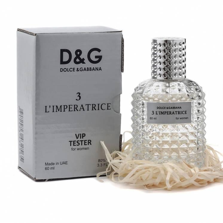 DOLCE&GABBANE 3 L Imperatrice 60 мл. Teстер VIP женский