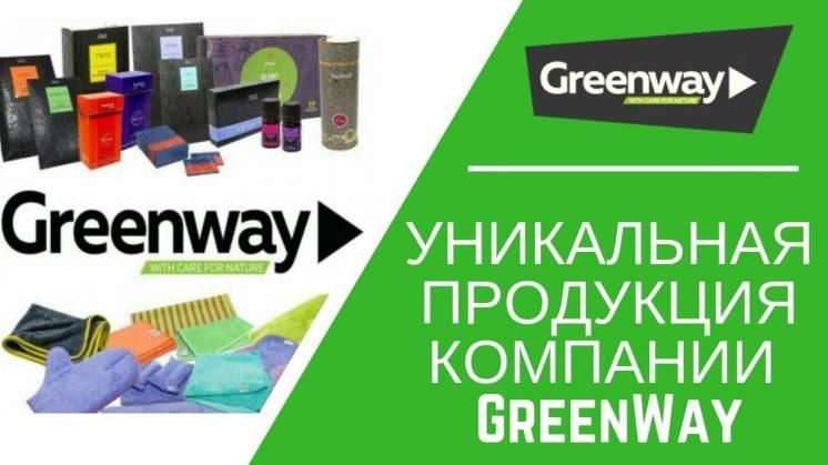 Салфетки GreenWay, гринвей