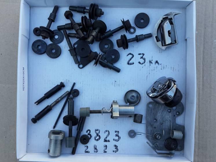 Запчасти, челнок- грайфер: швейная машина 23 / 3823 класс. машинка.
