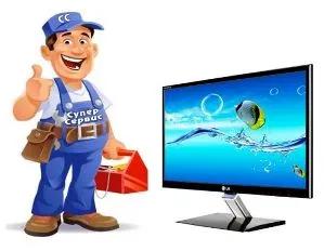 Спутниковое ТВ, Ремонт телевизоров и компьютерной техники! Лозовая