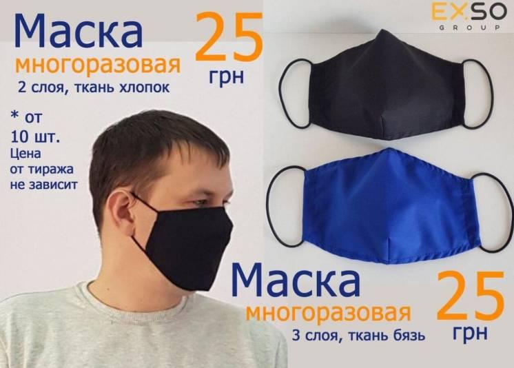 Маски спец пошив 24/7 свое производство  хорошая Ткань 165 медецина пл