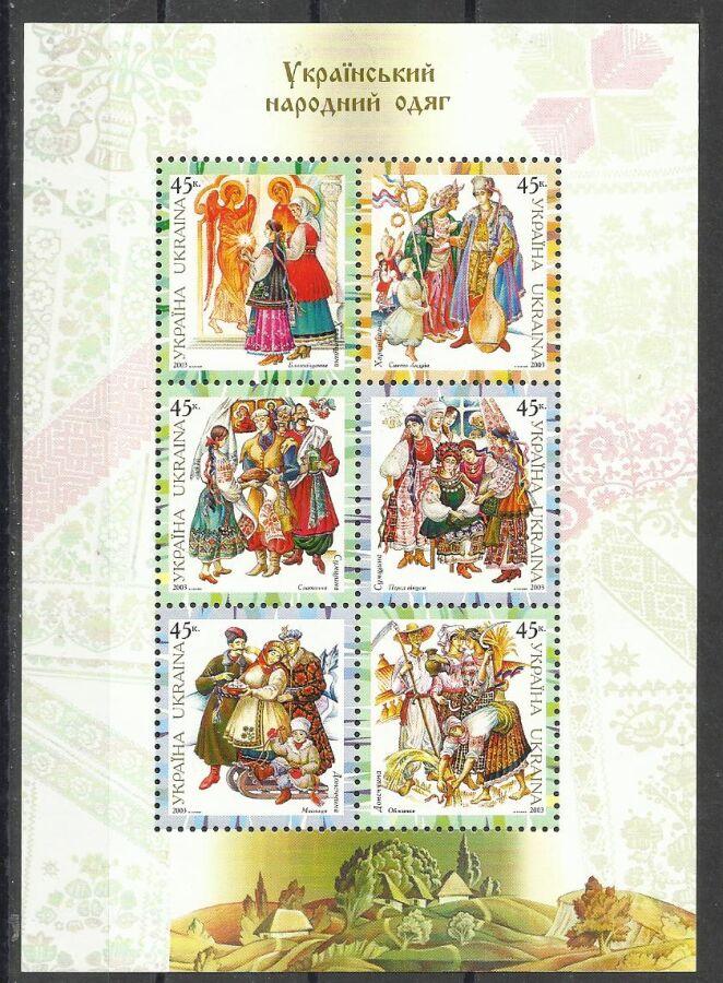 Продам марки Украины 2003  (Блок)