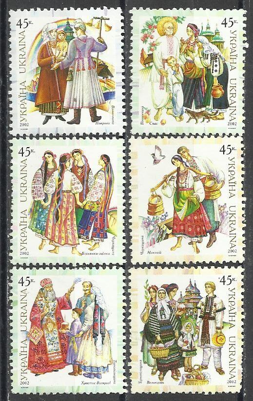 Продам марки Украины  2002