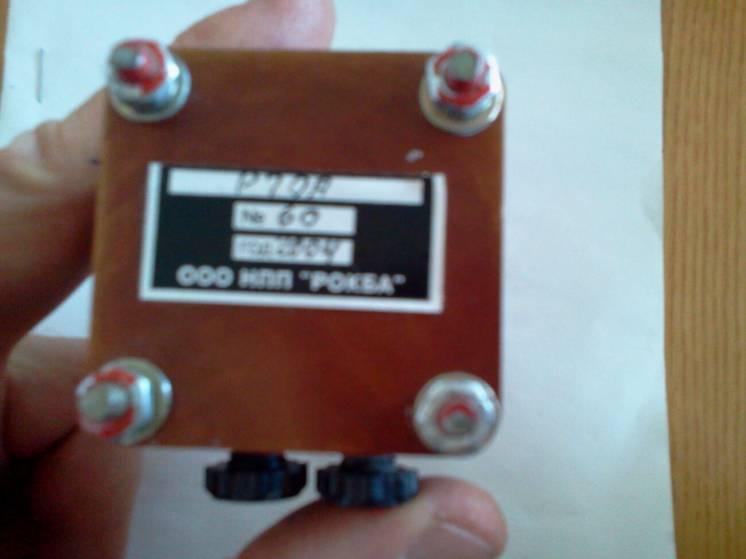 Переключатель пневматический Р70А - датчик пневматический