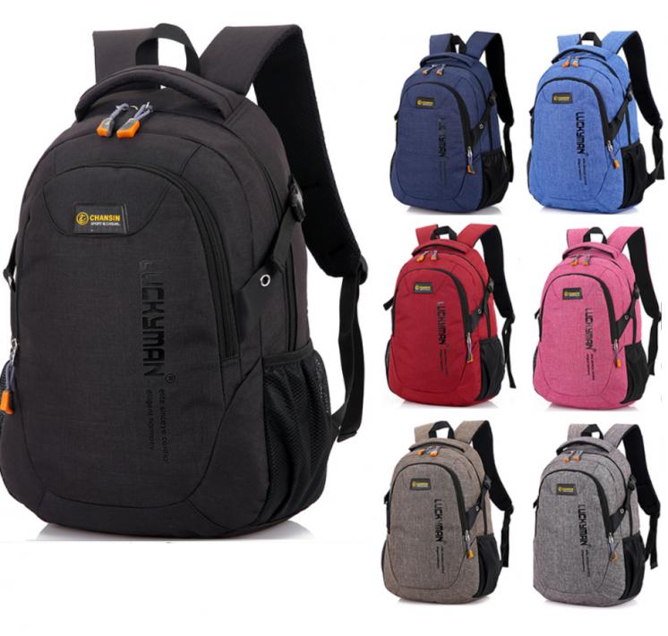 Городской спортивный универсальный рюкзак для ноутбука luckyman