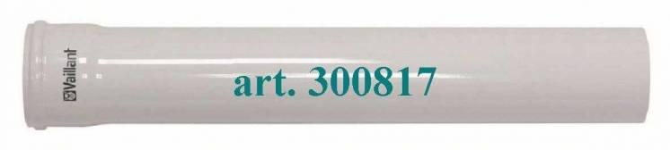 Труба удлинительная Vaillant 80мм.х0,5м.арт.300833