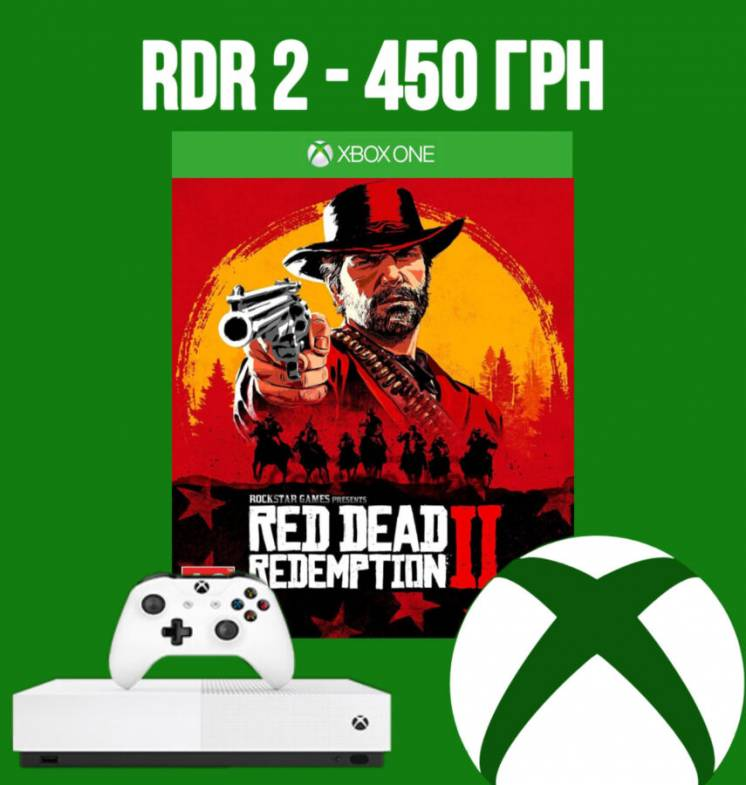 Игры для Xbox FIFA 20, ufc, GTA 5, Red dead redemption 2, far cry 5