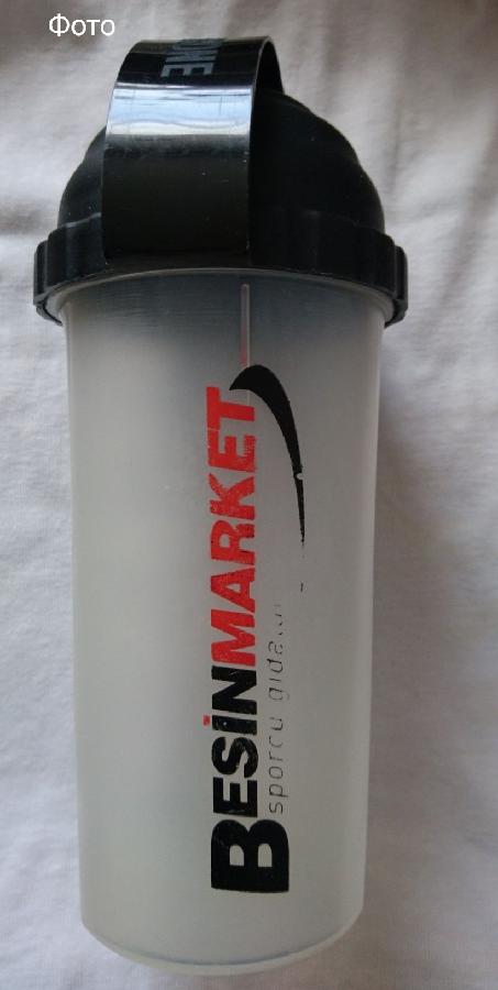 мерная бутылка для спорта