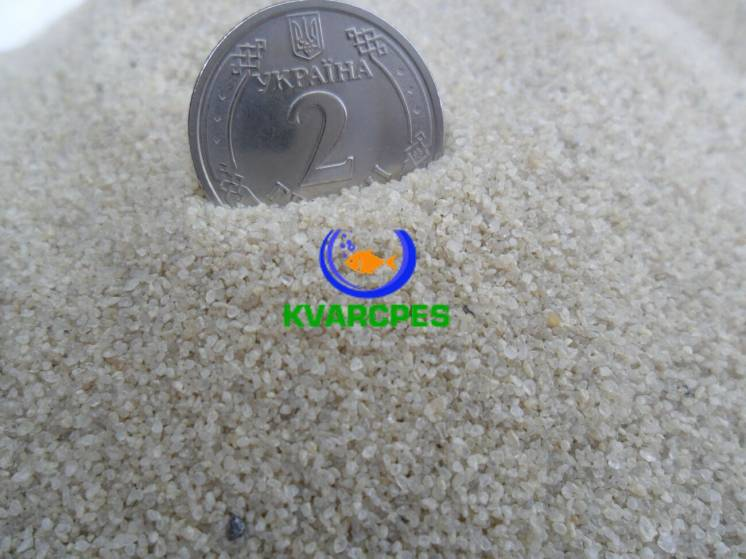 Песок кварцевый для фильтрации воды