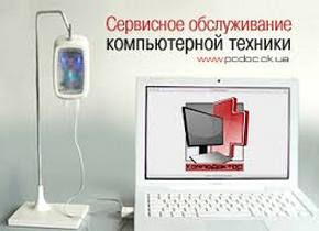 Ремонт диагностика  профилактика  компьютера, ноутбука.